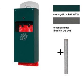 """Hundeklostation - Dog Station - """"HDS4-.."""" - Beutelspender / Ascher / Abfallbehälter für Wand-/Pfostenmontage oder mit Pfosten zum Einbetonieren in RAL 6005 = moosgrün oder Eisenglimmer"""