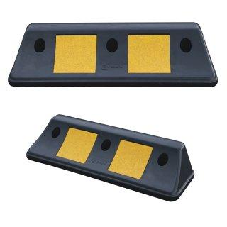 """Radstopp / Anfahrstopp """"RS 1"""" aus elastischem PVC, L 500 x B 160 x H 100 mm, schwarz + gelbe Einsätze"""